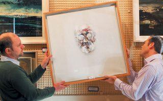 Το δημοτικό συμβούλιο θα διαθέσει 600.000 ευρώ με σκοπό να αγοράσει σύγχρονη τέχνη (φωτ. αρχείου).