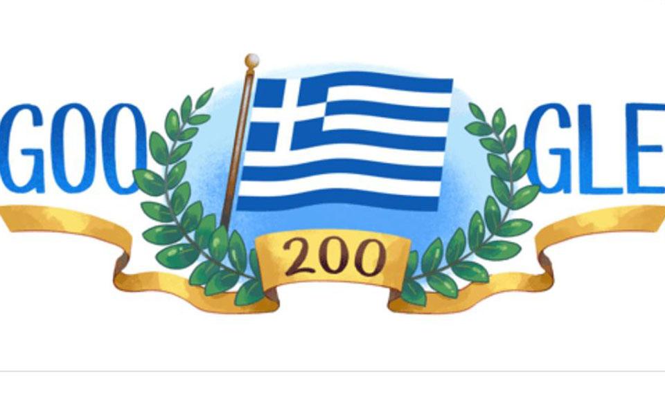 google-to-epeteiako-doodle-gia-ta-200-chronia-apo-tin-elliniki-epanastasi0