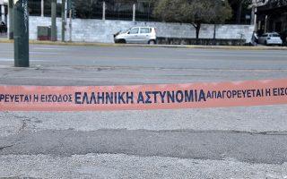Φωτ. αρχείου: INTIME NEWS/ ΖΑΧΟΣ ΓΙΩΡΓΟΣ