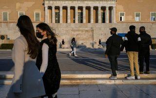 Φωτ. AP/ Petros Giannakouris