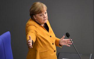 REUTERS/Annegret Hilse