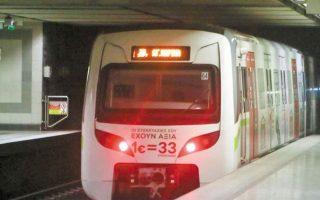 xekinoyn-oi-ergasies-gia-ti-grammi-4-toy-metro0