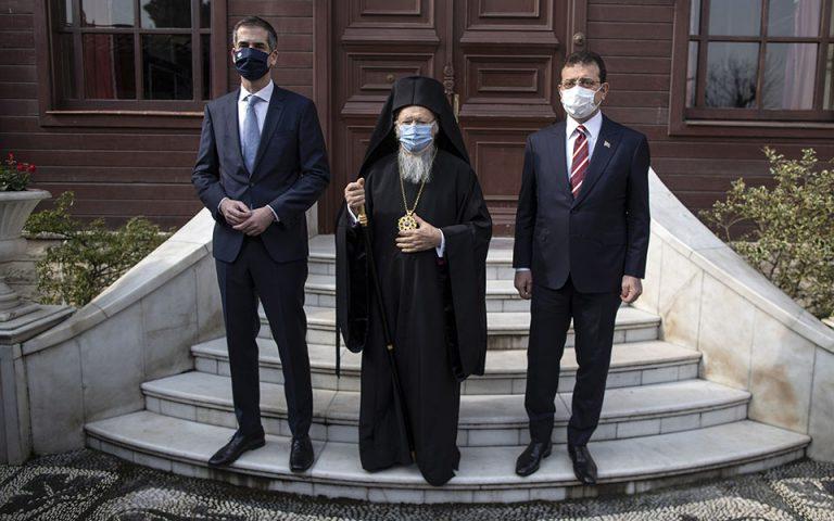 Στο Οικουμενικό Πατριαρχείο ο Κώστας Μπακογιάννης με τον Εκρέμ Ιμάμογλου