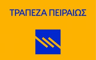 trapeza-peiraios-a-e-sunrise-i-npl-finance-dac-intrum-hellas-a-e-d-a-d-p0