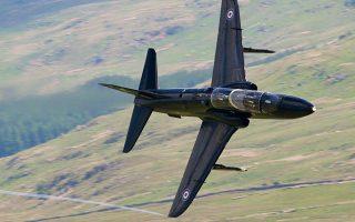 Φωτογραφία αρχείου Royal Air Force
