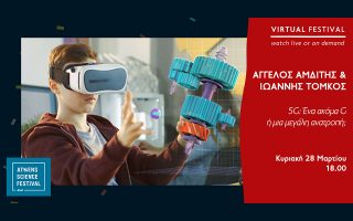 athens-science-virtual-festival-2021-i-propolisi-xekinise0