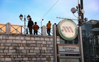 kleistos-o-stathmos-metro-syntagma-561280513