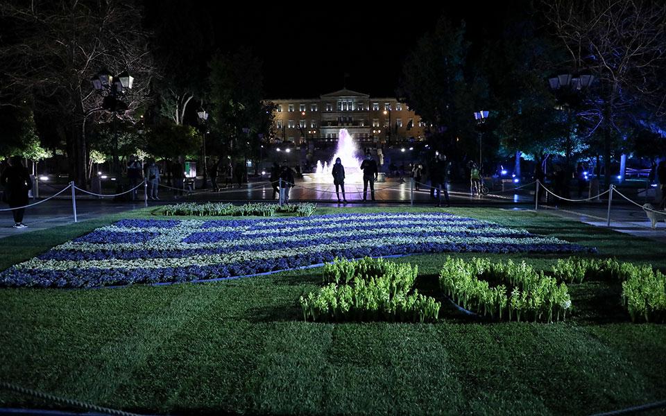 lampros-eortasmos-ischyra-minymata24