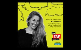 the-tap-a-tedxathens-podcast-i-marili-nika-milaei-gia-tin-techniti-noimosyni0