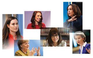 Σάνα Μαρίν, Τζασίντα Άρντερν, Κάμαλα Χάρις, Άγκελα Μέρκελ, Κατερίνα Σακελλαροπούλου, Ούρσουλα φον ντερ Λάιεν: εξαιρέσεις στον κανόνα που θέλει τα πόστα που αναλαμβάνουν γυναίκες να ανταποκρίνονται στα στερεότυπα του φύλου: υπουργεία Οικογενειακής Πολιτικής, Νεολαίας, Ηλικιωμένων ή ΑμεΑ...