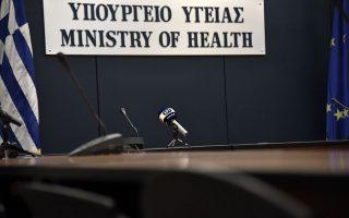ypoyrgeio-ygeias-to-esy-toy-21oy-aiona-den-perimenei-ton-syriza0