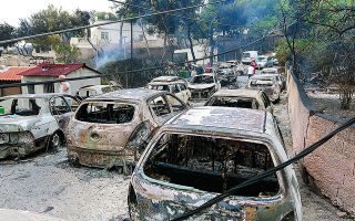 Στην προσπάθεια του ζεύγους να διαφύγει κουλουριασμένο στο πορτμπαγκάζ ενός αυτοκινήτου, ο Μπράιαν πήρε φωτιά, έπεσε και χάθηκε στις φλόγες. Λίγο νωρίτερα είχε προλάβει να σώσει τέσσερα παιδιά... Φωτ. INTIME NEWS