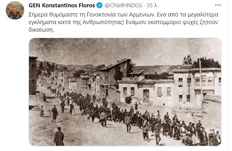 archigos-geetha-gia-genoktonia-armenion-ena-apo-ta-megalytera-egklimata-kata-tis-anthropotitas1