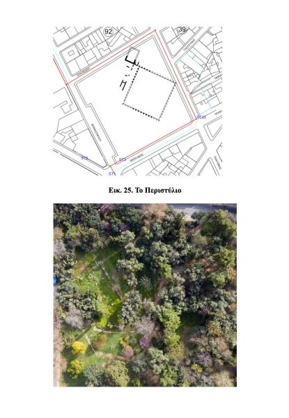 anadeiknyetai-i-akadimia-platonos-dimioyrgeitai-to-archaiologiko-moyseio-athinas-eikones10