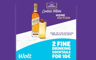 world-class-cocktail-festival-home-edition0