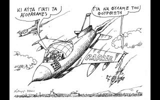skitso-toy-andrea-petroylaki-01-04-210