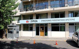 stoys-dromoys-gia-to-ergasiako-nomoschedio-o-syriza0