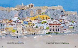 Η ζωή και το έργο της ζωγράφου Εφης Μιχελή έγινε παιδικό βιβλίο.