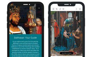 Εθνική Πινακοθήκη του Λονδίνου. «Η λατρεία των Βασιλιάδων» του Γκόσαερ. Οι χρήστες έχουν τη δυνατότητα να δουν λεπτομέρειες του πίνακα, αλλά και πληροφορίες για το έργο.