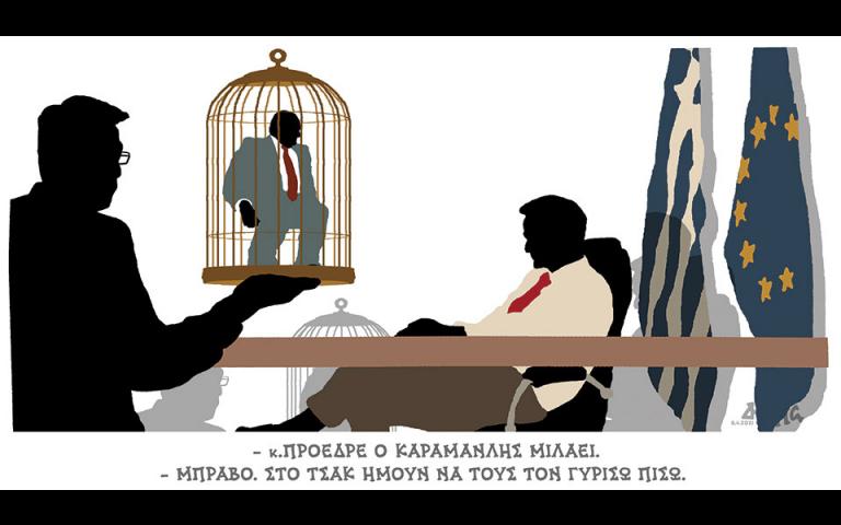 skitso-toy-dimitri-chantzopoyloy-09-04-210