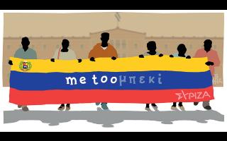 skitso-toy-dimitri-chantzopoyloy-10-04-210