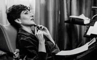 Φωτ. © Fonds de dotation Maria Callas