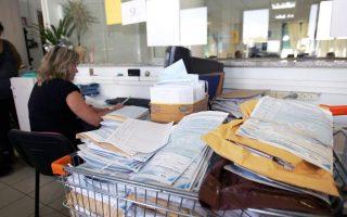 Οι αιτήσεις αφορούν υποθέσεις δεκάδων εκατομμυρίων ευρώ.