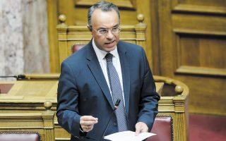 Η οικονομία θα καλύψει τη μισή χαμένη διαδρομή του 2020 (ύφεση 8,2%), σημείωσε ο υπουργός Οικονομικών.