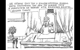 skitso-toy-andrea-petroylaki-15-04-210