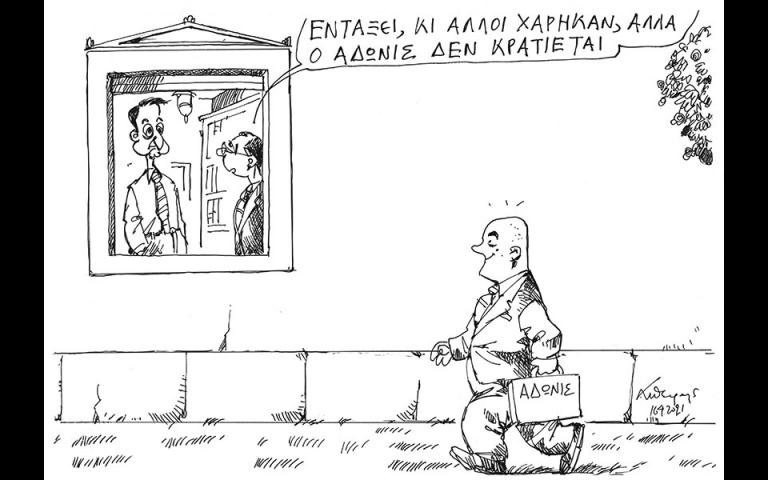 skitso-toy-andrea-petroylaki-17-04-210