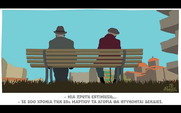 skitso-toy-dimitri-chantzopoyloy-17-04-210
