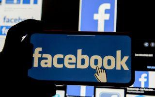 facebook-gia-diarroi-prosopikon-dedomenon-500-ekat-christon-mila-kyvernopeiratis0