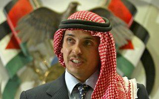 Ο πρώην πρίγκιπας-διάδοχος, Χάμζα (φωτ. Reuters)