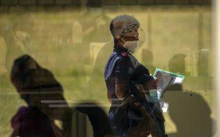 Φωτ. AP Photo / Themba Hadebe