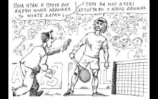 skitso-toy-andrea-petroylaki-20-04-210