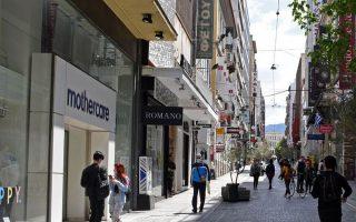 Η απόφαση της «Ι. Κλουκίνας - Ι. Λάππας» να κλείσει το κατάστημα Mothercare στην οδό Ερμού και να το νοικιάσει στην Adidas εντάσσεται σε μια συνολικότερη στρατηγική επανασχεδιασμού του δικτύου των σημείων πώλησης και των καταστημάτων της εταιρείας (φωτ. INTIME).