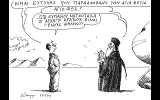 skitso-toy-andrea-petroylaki-28-04-210