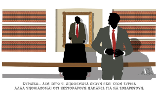 skitso-toy-dimitri-chantzopoyloy-29-04-210