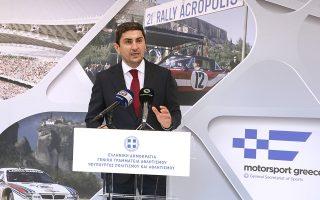 l-aygenakis-to-rally-akropolis-anikei-se-oli-tin-ellada-einai-ethniko-proion0