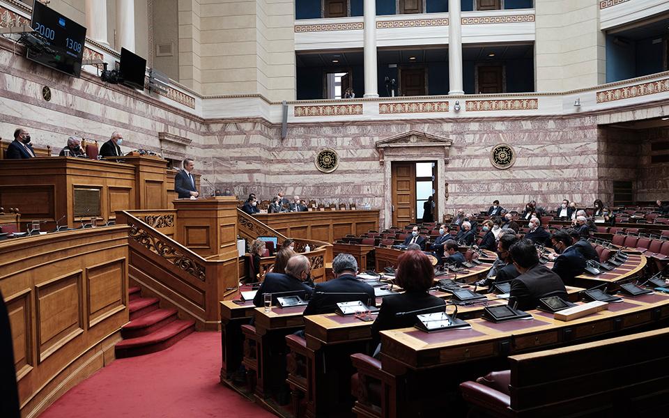 Live: Η συζήτηση των αρχηγών στη Βουλή