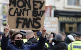Για «νίκη των φιλάθλων» έκανε λόγο ο υπουργός Πολιτισμού της Βρετανίας Όλιβερ Ντάουντεν το πρωί της Τετάρτης (φωτ.: Associated Press)