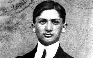 O Aυστριακός λογοτέχνης και δημοσιογράφος Γιόζεφ Ροτ (1894-1939) σε νεαρή ηλικία.