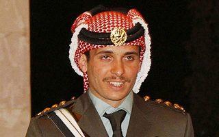 O Χαμζά Μπιν Χουσεΐν, πρώην διάδοχος του θρόνου της Ιορδανίας (φωτ. αρχείου, A.P. Photo/Hussein Malla).