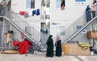 Σύμφωνα με τα στοιχεία του υπουργείου Μετανάστευσης και Ασύλου, τον Μάρτιο του 2021 μόνο το 23% των αιτημάτων ασύλου που εξετάστηκαν σε πρώτο βαθμό έλαβε θετική γνωμοδότηση (φωτ. INTIME NEWS).