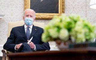 Φωτ. AP Photo/Andrew Harnik.