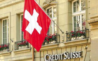 o-antiktypos-tis-archegos-stin-credit-suisse0