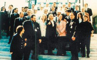 Με τη Χίλαρι Κλίντον, το 1996, στην Ολυμπία.