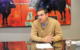 Ο Αλ. Τσίπρας κατά τη διάρκεια της χθεσινής τηλεδιάσκεψης με εκπροσώπους του EstiasiGreece από όλη την Ελλάδα (φωτ. Γ.Τ. ΣΥΡΙΖΑ / ANDREA BONETTI).