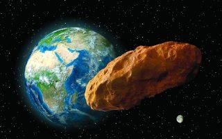O Αποφις, που έχει διάμετρο 370 μ., είχε εξελιχθεί σε σύμβολο των κινδύνων που εγκυμονεί το Διάστημα για τον πλανήτη μας.