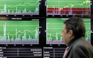 Στην κορυφή των αποδόσεων το διάστημα Ιανουαρίου - Μαρτίου βρέθηκε ο ιταλικός δείκτης FTSE MIB με κέρδη 11,3% και ακολούθησαν ο γερμανικός DAX με κέρδη 9,4%, ο Γενικός Δείκτης του Χ.Α. με άνοδο 7% και ο ιαπωνικός Nikkei, που ισχυροποιήθηκε 6,9%.